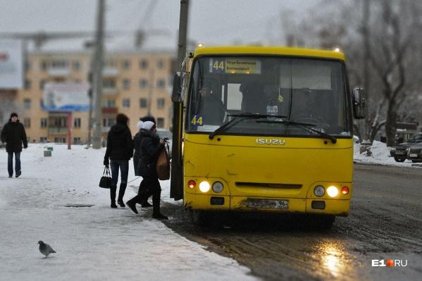 В Екатеринбурге появится новый маршрут между Компрессорным и Ботаникой