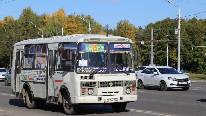 С 5 июля в Уфе изменится движение автобусов