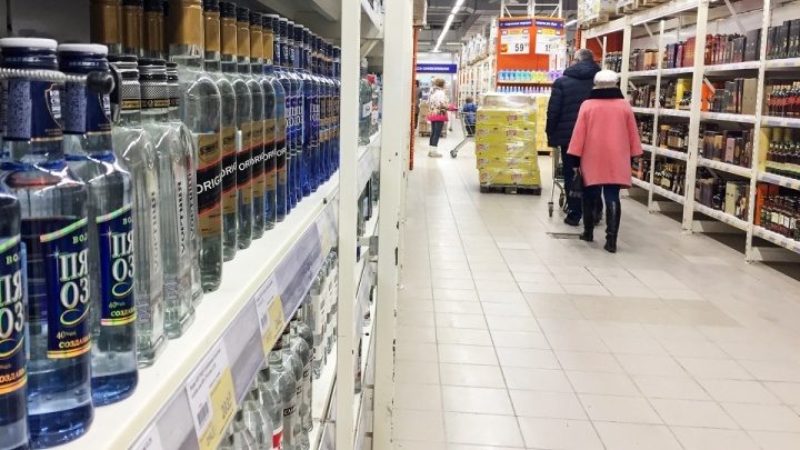 В одном из районов Зауралья на 6 дней запретили продажу спиртного