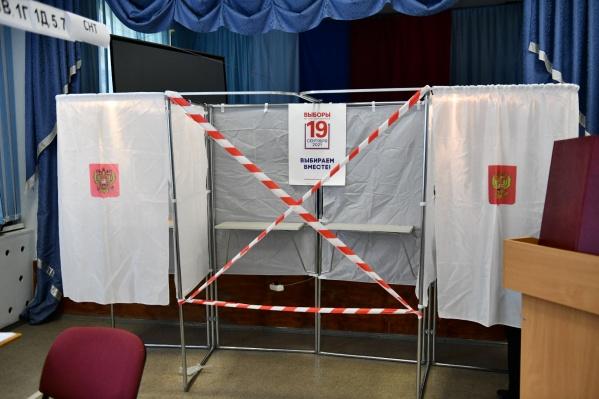 Так выглядят антиковидные меры на избирательном участке на Баумана