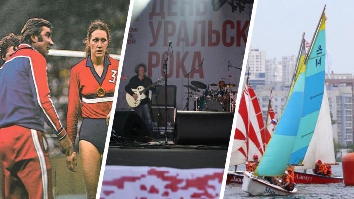 В Екатеринбурге начнут награждать званием «Достояние Среднего Урала»
