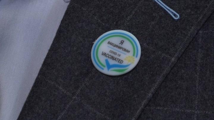 Жители Башкирии— означке вакцинированных от коронавируса: «Туземцам тоже бусы из консервных банок дают»