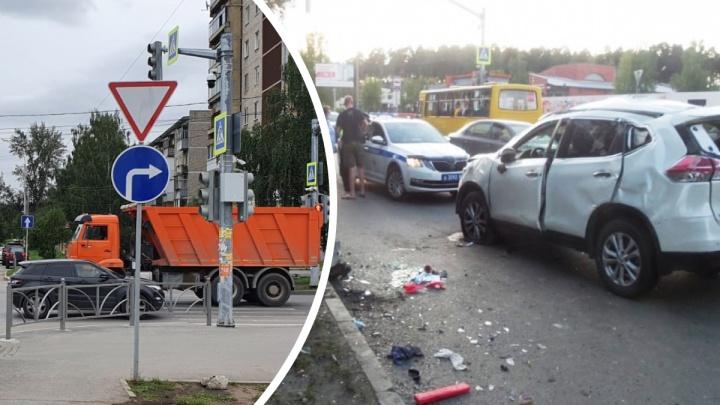 На Юго-Западе после жесткой аварии запретили левые повороты на опасном перекрестке