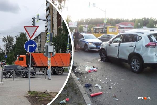 В Екатеринбурге аварийный перекресток завесили новыми дорожными знаками