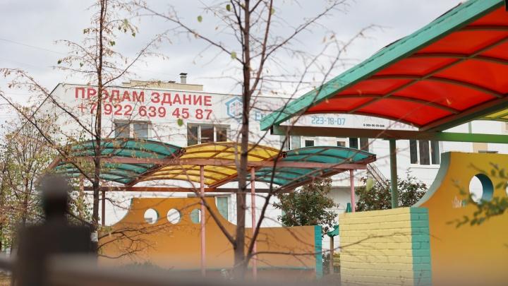 «Отправляли письма и губернатору, и мэру»: в Челябинске на месте бассейна при детском саде откроют офисы