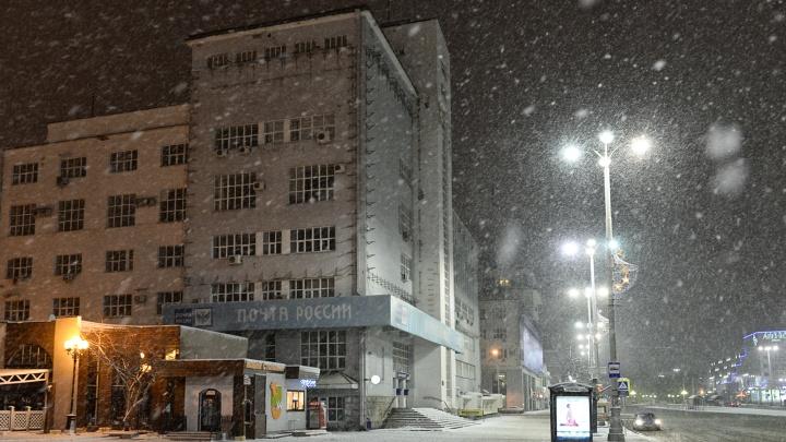 В Екатеринбурге в марте выпадет аномальное количество осадков