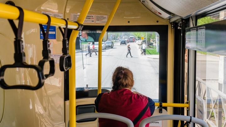 В Мотовилихе вновь изменят схему движения автобусов, которые временно ходят вместо трамваев