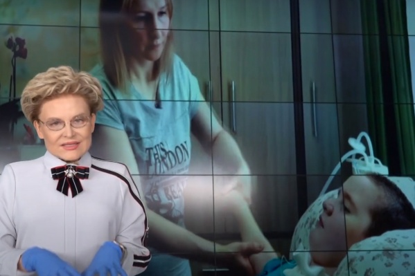 Елена Малышева на примере Лёши объяснила, почему важно вакцинироваться