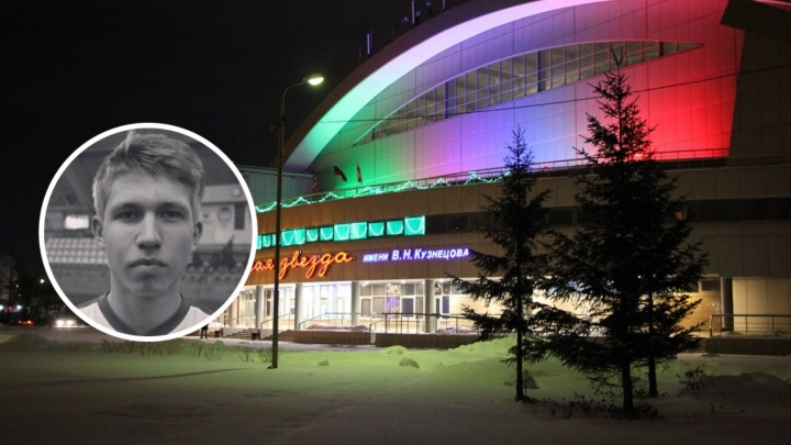 Следователи возбудили уголовное дело после убийства экс-игрока «Иртыша»