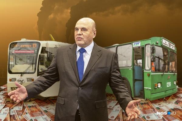 Новосибирск не попал в федеральную программу «Чистый воздух», по которой дают деньги на новый электротранспорт