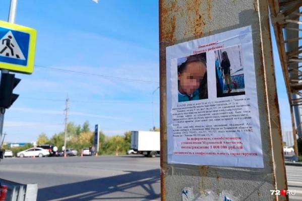 Тело девочки находилось в мешке, который обнаружили в камышах недалеко от АЗС
