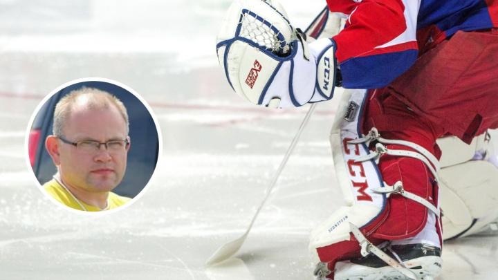 «Аргумент — не мама с папой, а кумир»: почему молодые хоккеисты на матчах пренебрегают защитой
