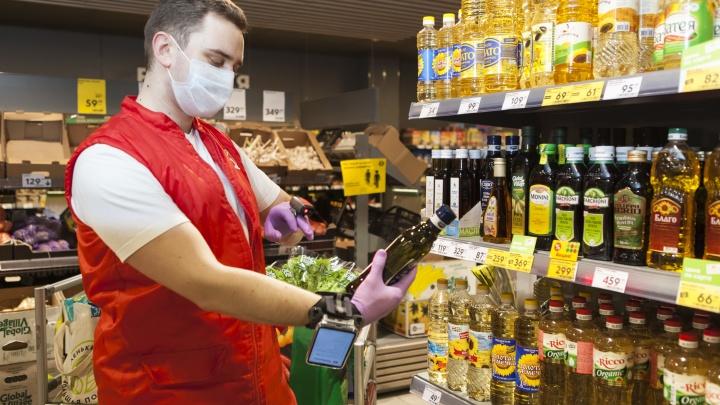 Слаще морковки: бананы стали самым популярным товаром в «Пятёрочке Доставке»