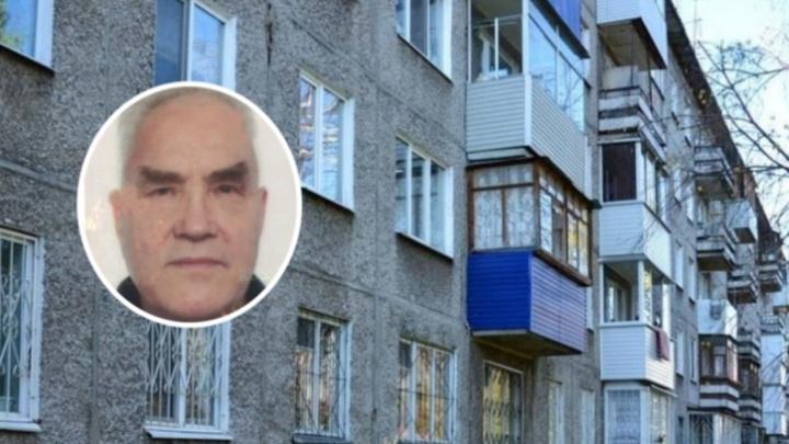 Пропавшего в Закамске пенсионера нашли погибшим