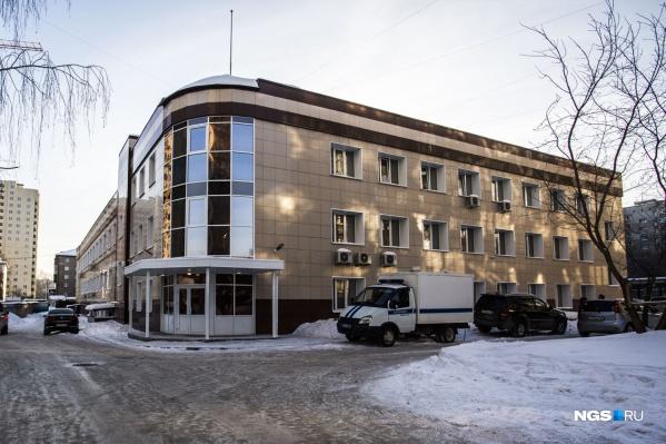 Приговор вынес Первомайский районный суд