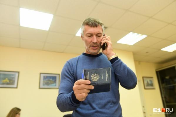 Евгений Ройзман отказался подписывать протоколы