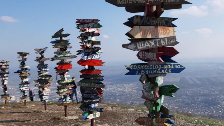 Из Ростова хоть на день: топ мест для путешествий выходного дня
