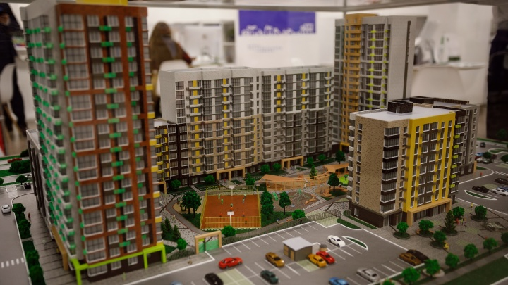 Скоро День застройщиков Тюмени: на выставке-продаже можно будет выбрать квартиру по спеццене