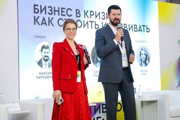 На «Мой бизнес Forum» выступил министр экономического развития Ростовской области Максим Папушенко