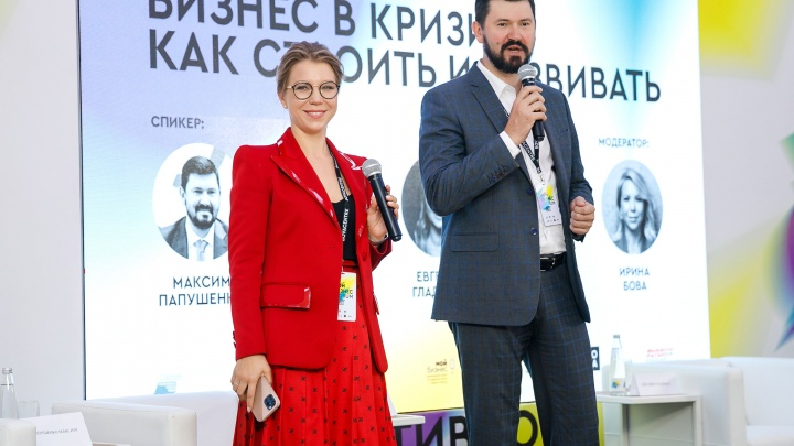 «Стоит работать с головой, а не с городом»: как остановить отток предпринимателей из Ростова