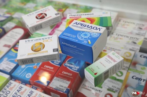 Получить бесплатно южноуральцы могут не только противовирусные и антибиотики