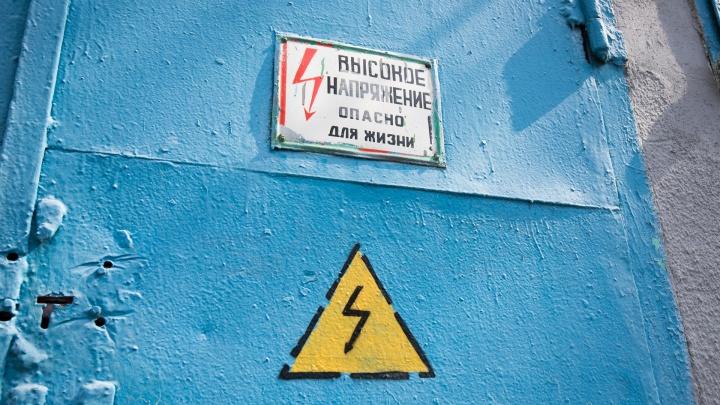 В Ростове электричество отключат в сотнях домов. Проверьте, есть ли ваш адрес в графике