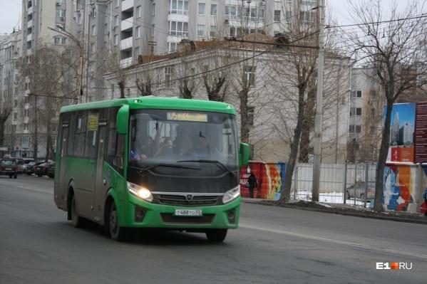 """Конфликт кондуктора и пассажира случился в автобусе <nobr class=""""_"""">№ 05</nobr>"""