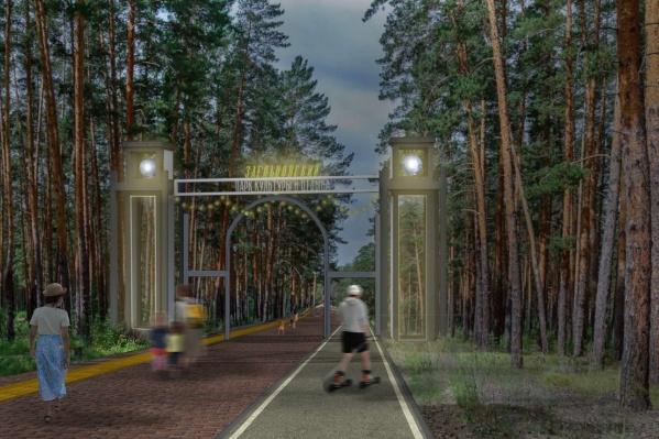 """Входная группа парка — прямая отсылка к арке, которая венчала вход в парк в момент его открытия <nobr class=""""_"""">1 июня</nobr> <nobr class=""""_"""">1932 года</nobr>"""