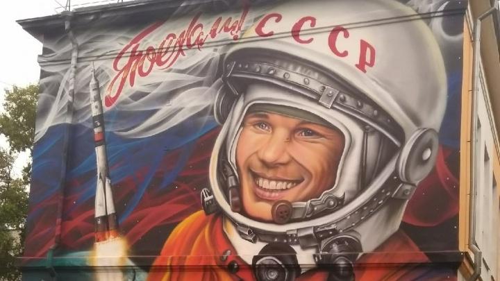 Портрет в два этажа. На стене школы в Северодвинске появился яркий мурал с Юрием Гагариным