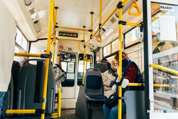 "Инцидент произошел в троллейбусе <nobr class=""_"">№ 3</nobr>"