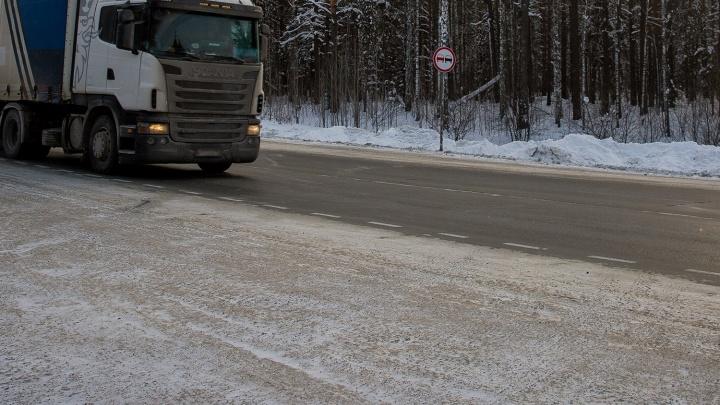 В тройной аварии по дороге в Кемерово погиб водитель «Тойоты»