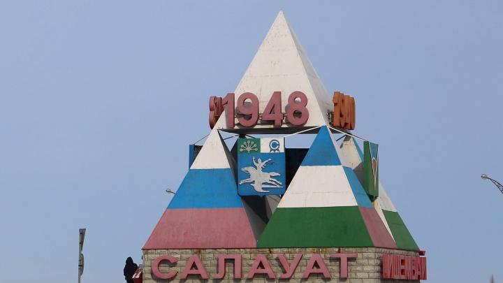 Салават признали самым загрязненным городом Башкирии. Узнали у эксперта, чем опасны выбросы веществ