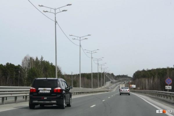 В области капитально отремонтируют участок трассы до Перми