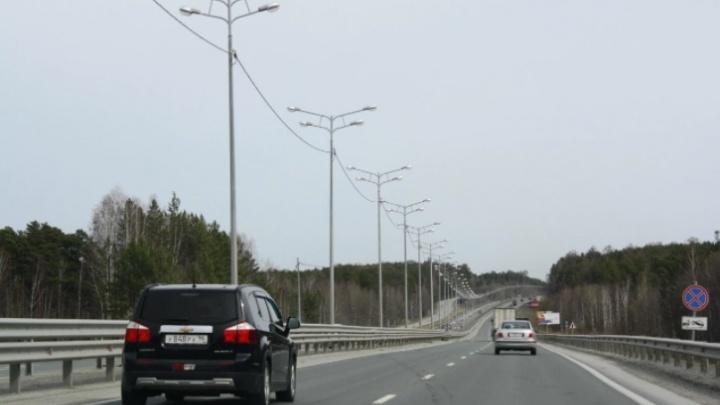 Еще один участок трассы Екатеринбург — Пермь капитально отремонтируют
