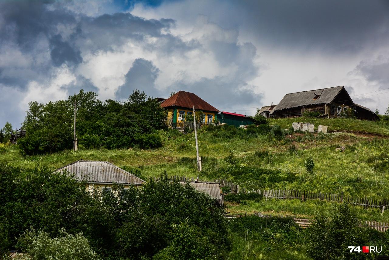 Нязепетровск — один из самых колоритных городков Челябинской области