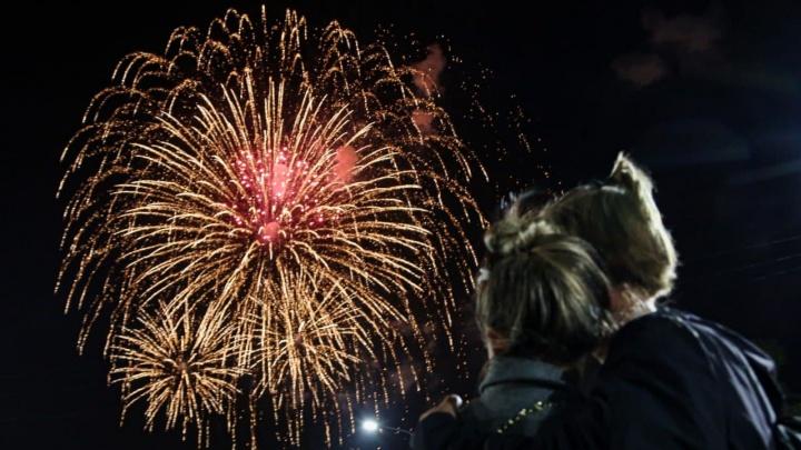 Челябинская мэрия опубликовала афишу ко Дню города и назвала дату праздничного салюта