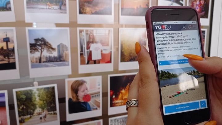 «Можно наслаждаться новинкой»: на портале 76.RU появилась озвучка материалов