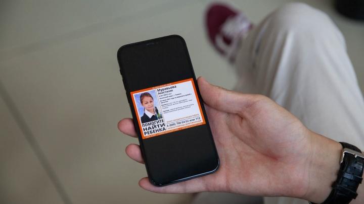 В Тюмени проведут новую масштабную операцию по поиску Насти Муравьёвой. Как присоединиться?