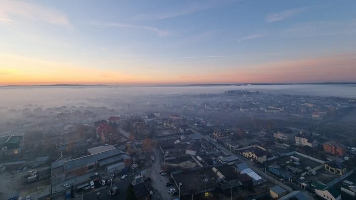 В воздухе Екатеринбурга обнаружили превышение концентрации вредных веществ