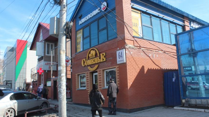 В Новосибирске за полгода стало в2раза больше алкогольных магазинов, некоторые теперь работают круглосуточно