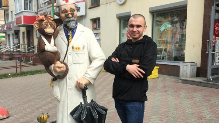 Прочесывают лесопарк с собаками. В Екатеринбурге ищут парня, пропавшего при загадочных обстоятельствах