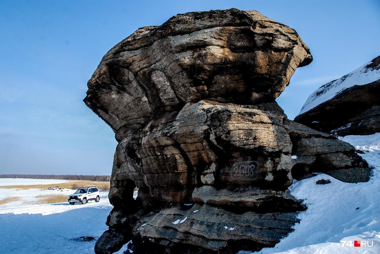 Одна из фигурных скал урочища Большие Аллаки