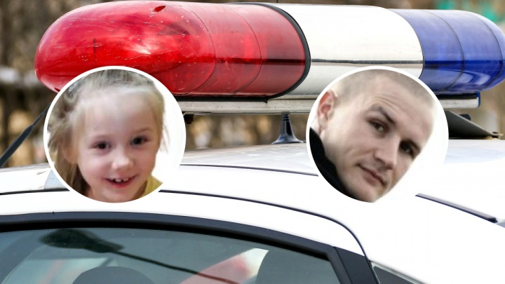 Шестилетняя девочка и ее отец пропали без вести в Дзержинске. Мать ребенка просит о помощи