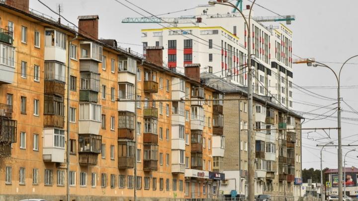 Власти определили правила сноса старых кварталов в Екатеринбурге