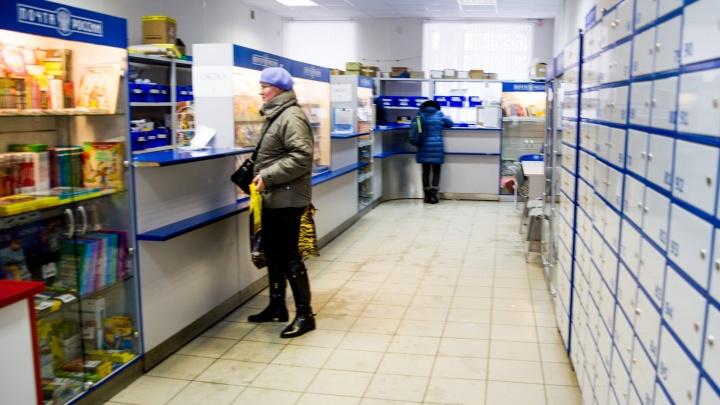 Сотрудников ярославской почты подозревают в хищении двух миллионов
