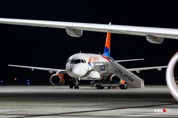 Самолеты приземлились в Ростове вечером 6 февраля