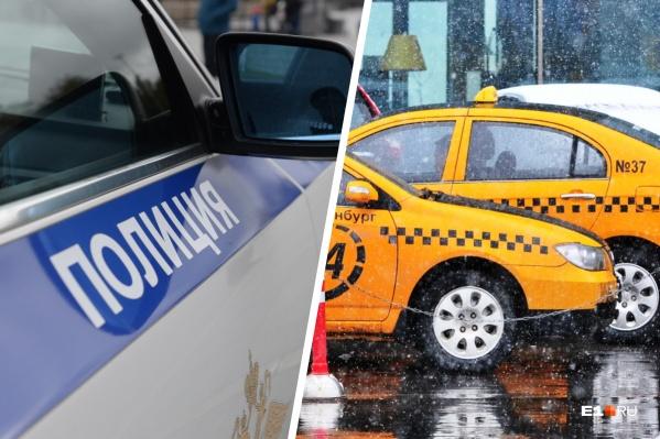 Таксист потратил все деньги с банковской карты пассажирки