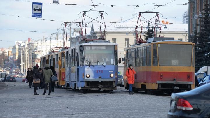 В Екатеринбурге эксгибиционист напугал в трамвае 13-летнюю девочку