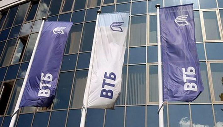 ВТБ представит новую модель цифровой сделки на вторичном рынке недвижимости