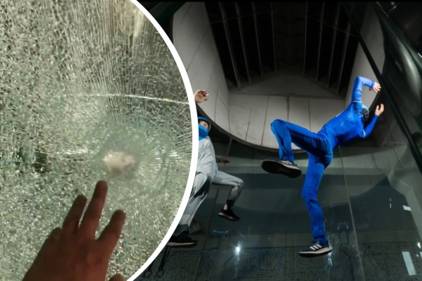 Сегодня днем на аэродинамический комплекс было совершено нападение людей с топорами